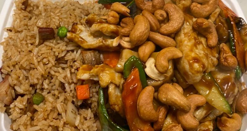 腰果鸡 Cashew Nut Chicken