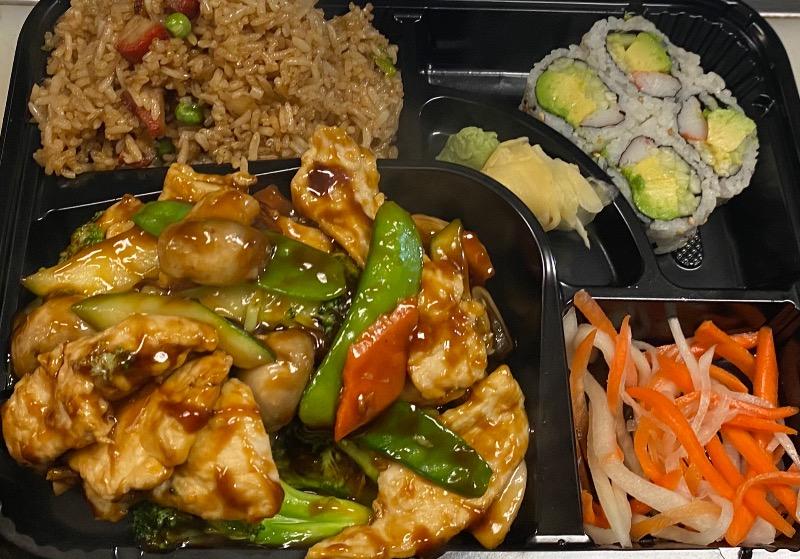 什菜鸡便当 Chicken w. Mixed Veg. Bento Box Image