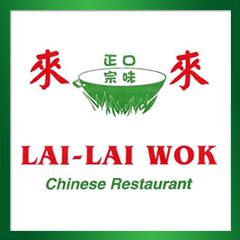 Lai Lai Wok - Champaign