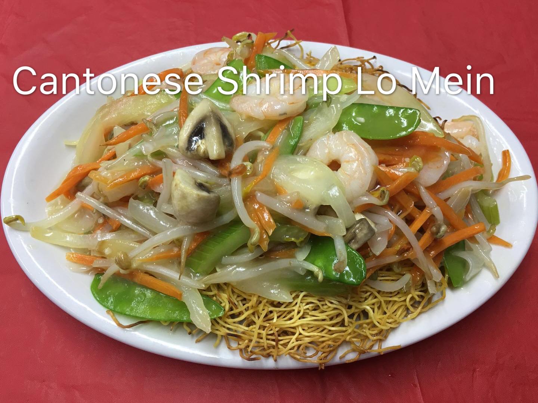 Cantonese Shrimp Lo Mein Image