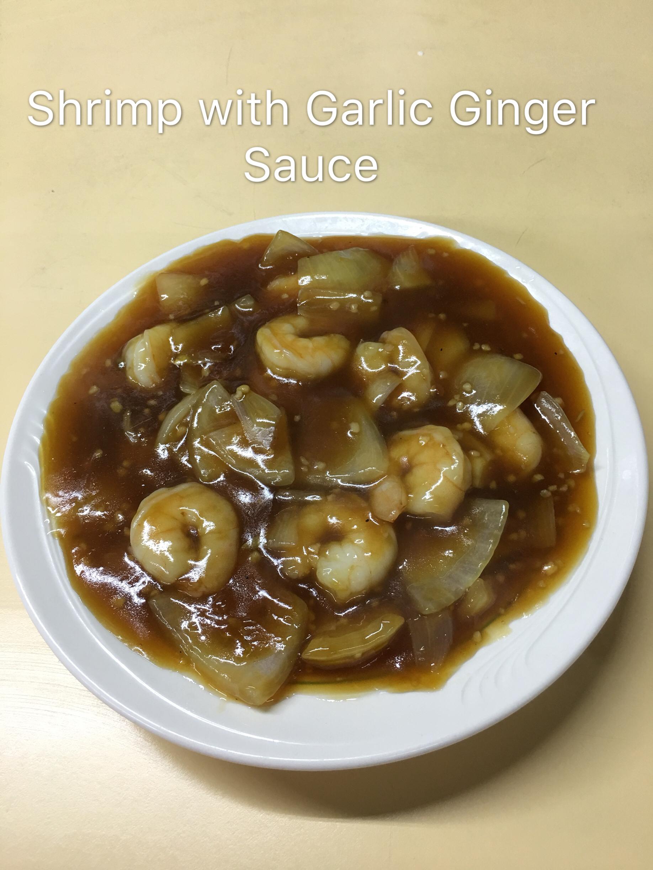 Shrimp with Garlic Ginger Sauce Image