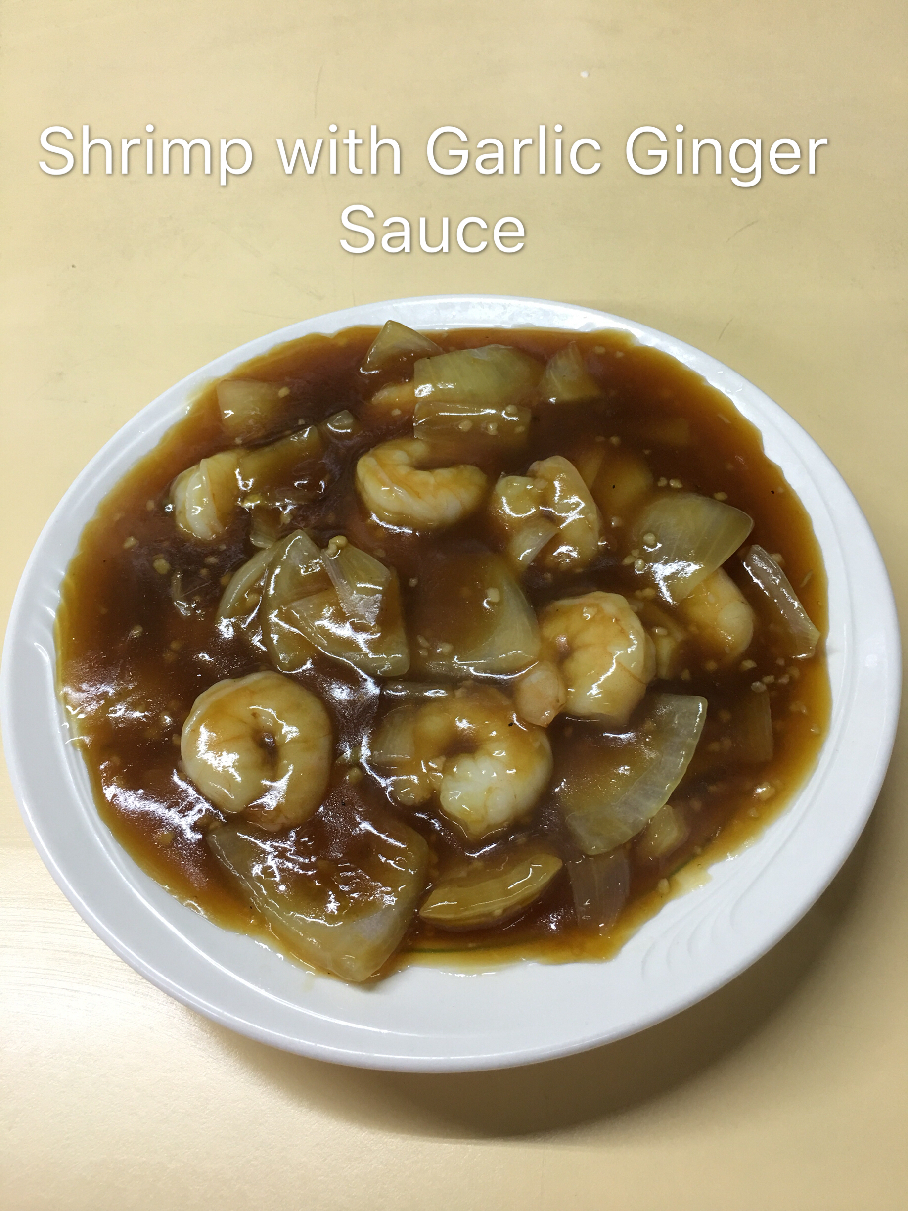 Shrimp with Garlic Ginger Sauce Image