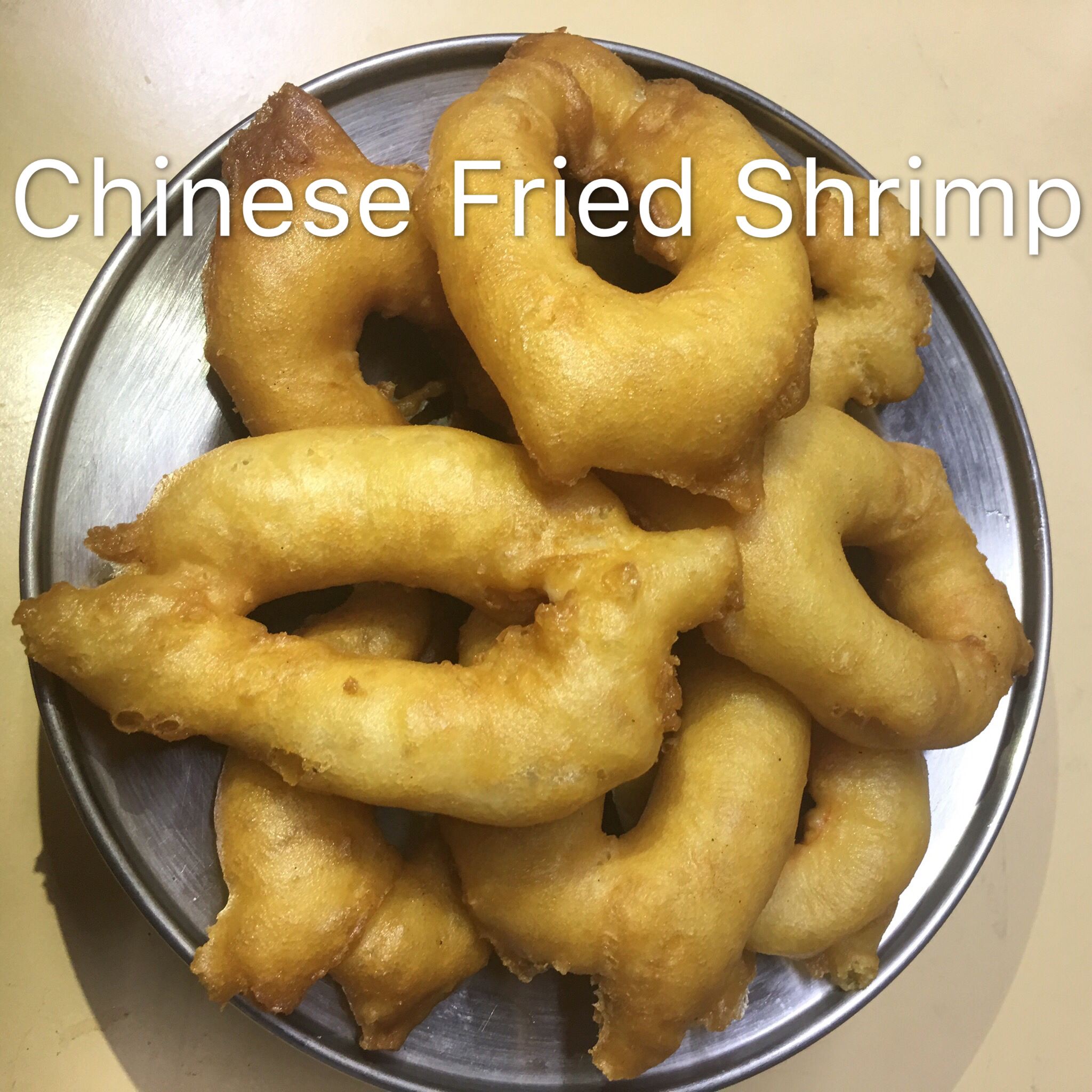 No. 22 - Chinese Fried Shrimp