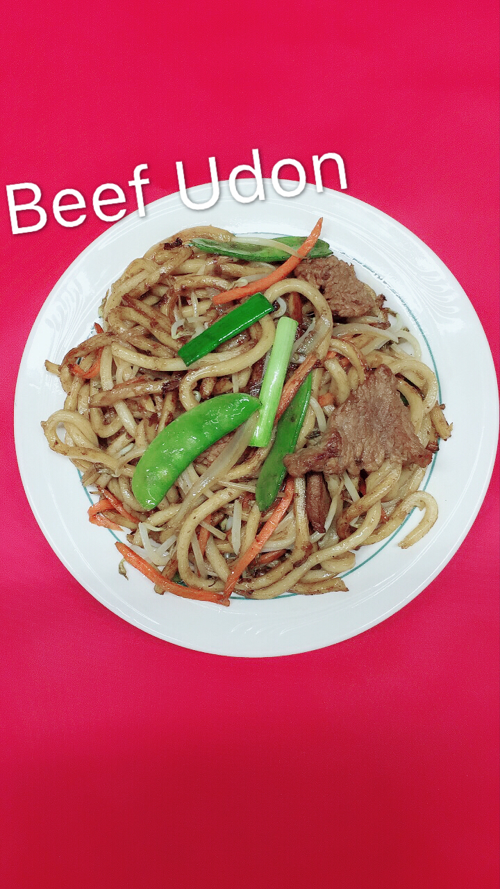 Beef Udon Image