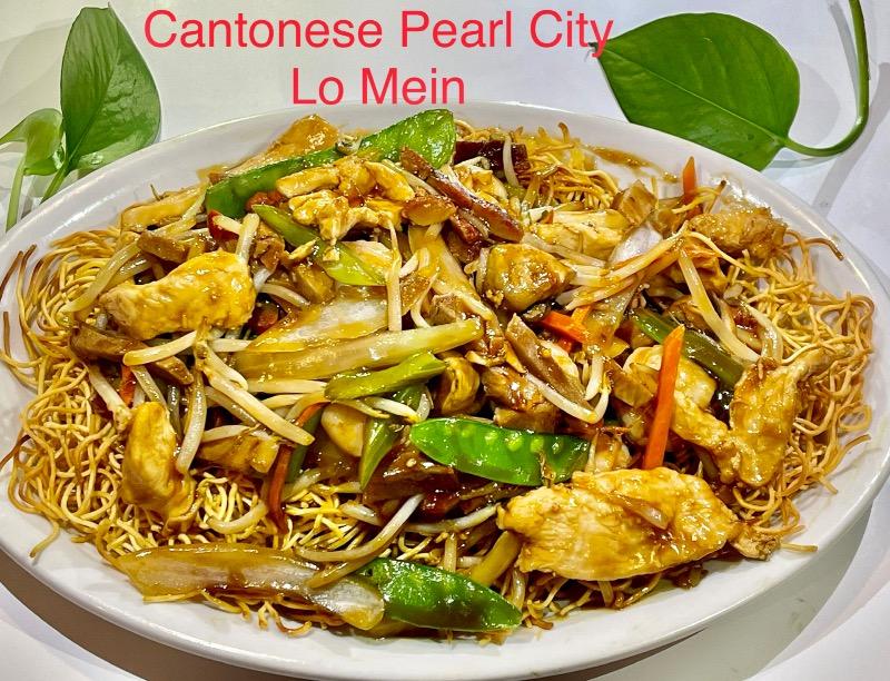 Cantonese Peral City Lo Mein