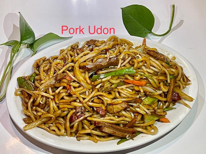 Pork Udon Image