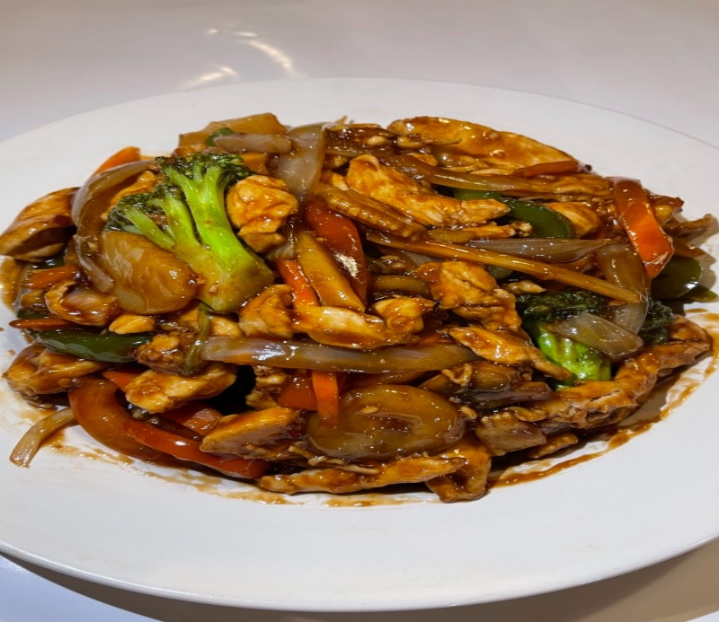 Szechuan Spicy Chicken Image