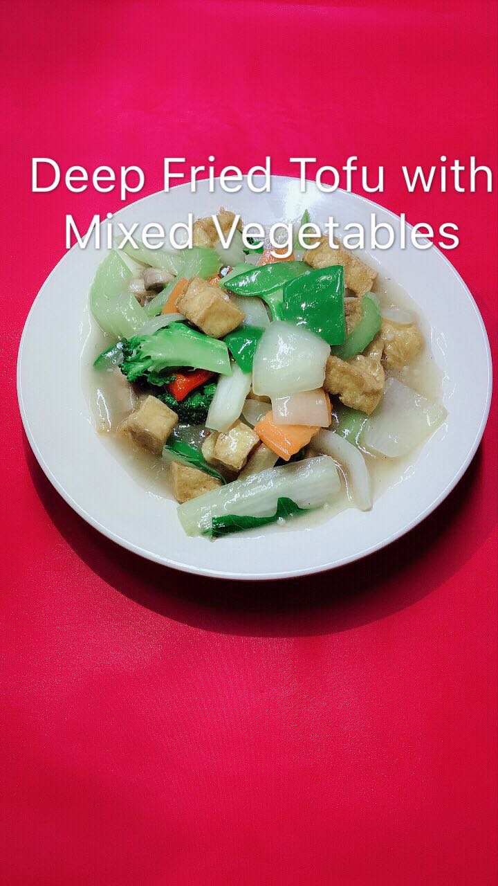 Deep Fried Tofu with Mixed Vegetables Image
