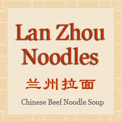 Lan Zhou Noodles - Columbus