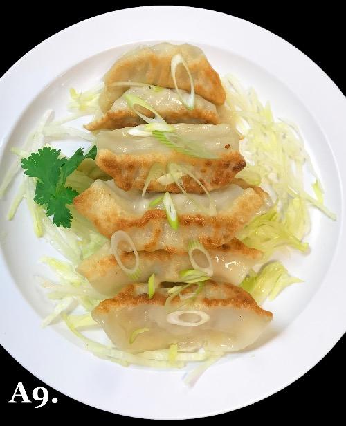 A9. Pan Fried Dumplings (8) Image