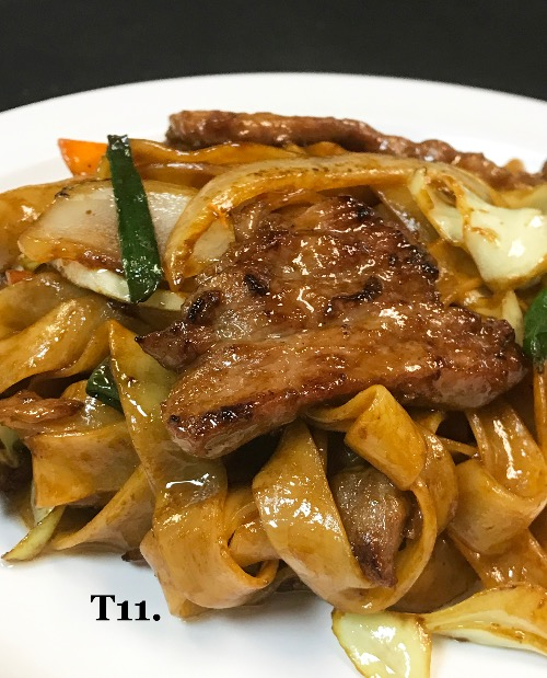 T9. Beef Chow Fun Image