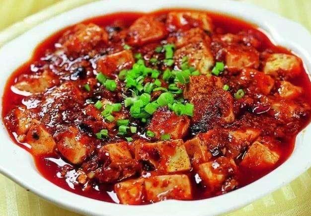 Ma Po Tofu  麻婆豆腐 Image