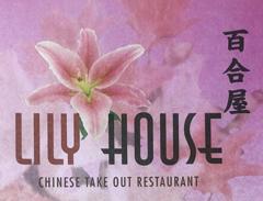 Lily House - Kearny