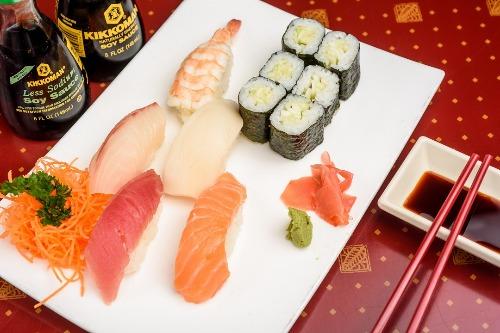 S 9. Sushi Appetizer Image