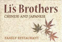 Li's Brothers - Longmeadow