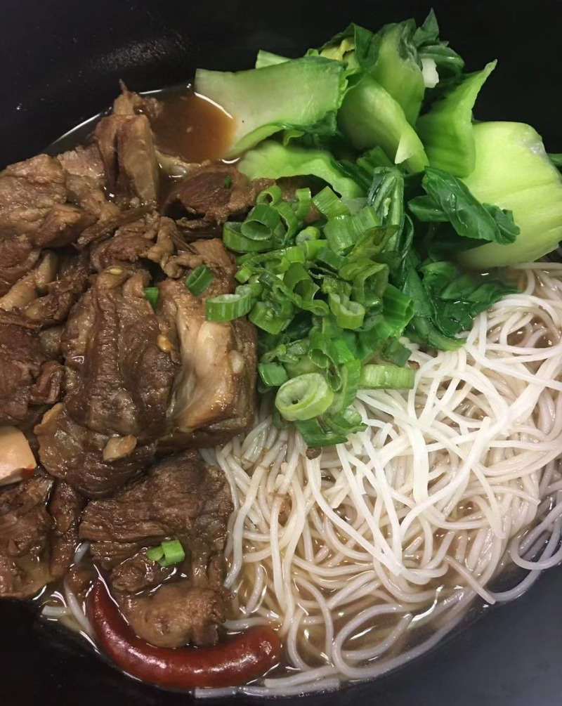 Chinese Beef Noodle Soup Image