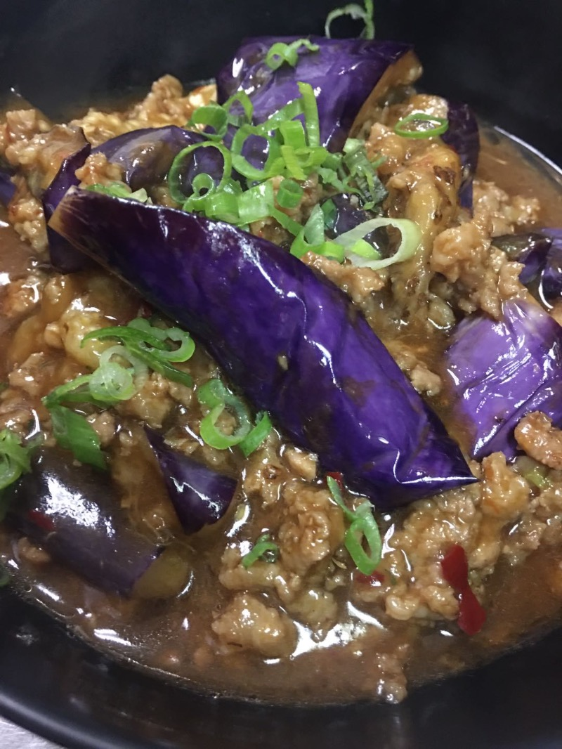Eggplant Minced Meat Image