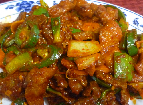 Korean Spicy Beef Image