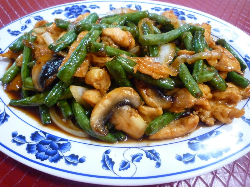 Chicken with String Beans Image