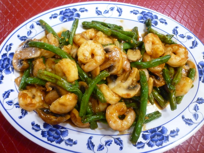 Shrimp with String Beans Image