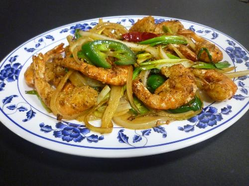 Crispy Jalapeño Shrimp Image