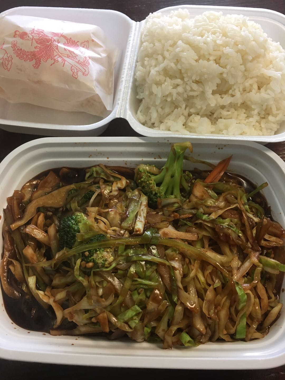 24. Vegetable Chop Suey Image