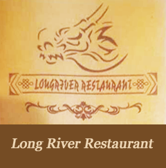 Long River - Danville