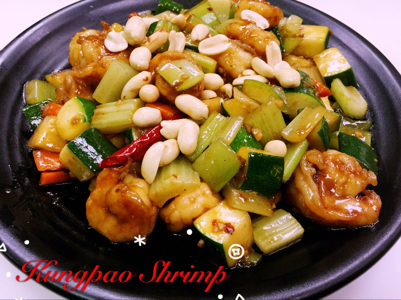 71. Kung Pao Shrimp Image