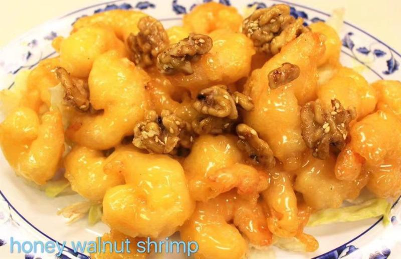 S1. Honey Walnut Shrimp Image