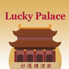 Lucky Palace - Boise