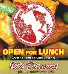 Lum's Chinese - Victoria