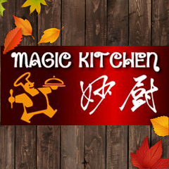 Magic Kitchen - Lisle