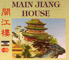 Main Jiang House - New Ulm