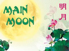 Main Moon - Suwanee