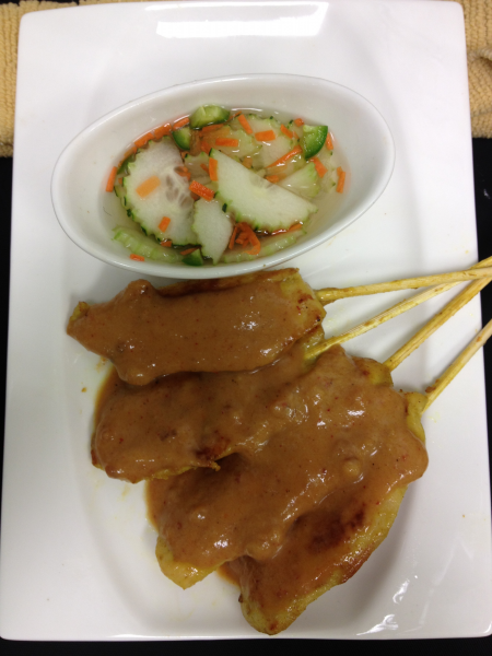 Chicken Satay (4 Pcs) Image