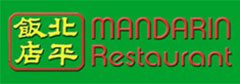 Mandarin Restaurant - Edmonton