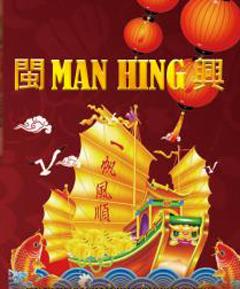Man Hing - Fair Lawn