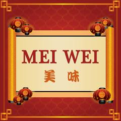 Mei Wei - Magnolia