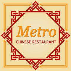 Metro Chinese - Asheville