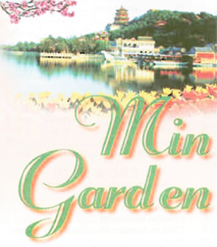 Min Garden - Lakeville