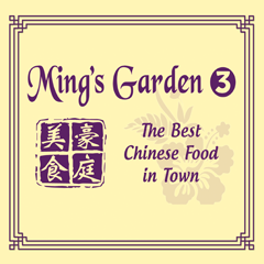 Ming's Garden - Vineland Station