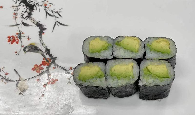 Avocado Roll Image