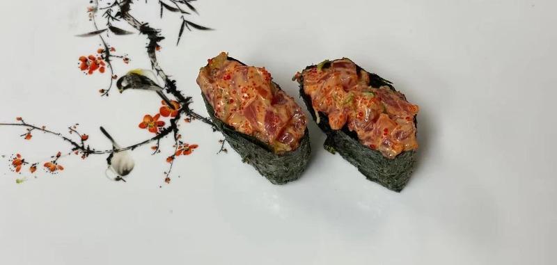 Spicy Tuna Image