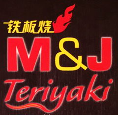 M & J Teriyaki - Boston