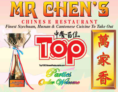 Mr Chen's Chinese - Carle Place