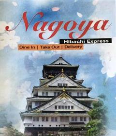 New Nagoya - Aurora