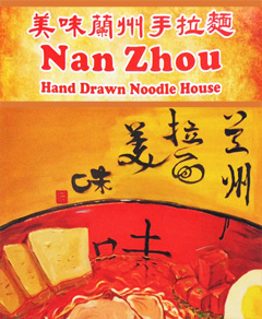 Nan Zhou Hand Drawn Noodle - Mesa