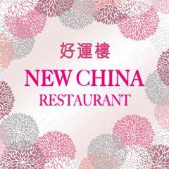 New China - Bethpage
