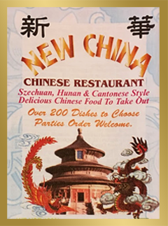 New China - New Britain