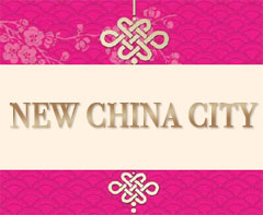 New China City - Drexel Hill